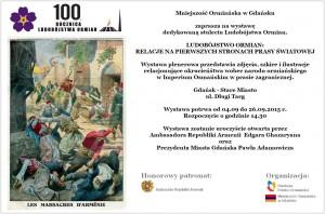 Wystawa Gdańsk IX 15