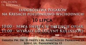 Łódź 1
