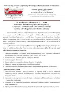 pismo_miesięcznica_stanowisko-1