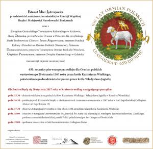 Kraków 20 I uoczystości