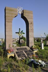 Pomnik UPA w Hruszowicach 103