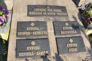Pomnik UPA w Hruszowicach 104