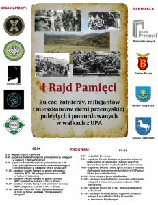 Przemyśl plakat_rajd_pamieci