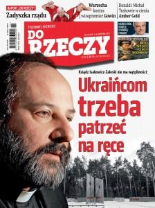 ukraina-kolumna1