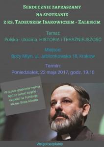 Boży Młyn 2017