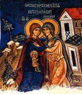 maryja-elzbieta-ikona