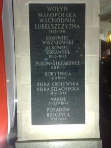 zamontowana tablica BEZ Birczy2