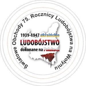 Społeczny Komitet Obchodów Narodowego Dnia Pamięci Ofiar Ludobójstwa Polaków na Kresach Wschodnich Buton Wołyń